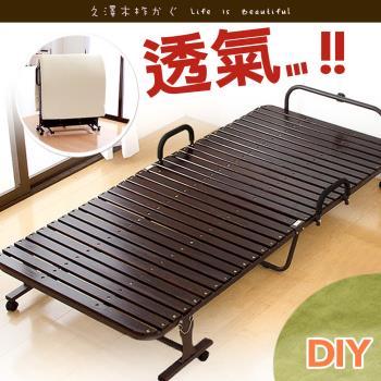 久澤木柞 DIY暢銷款輕量收納 折疊床-咖啡/黑色/改良款