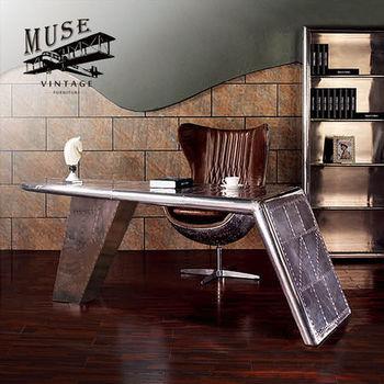 MUSE Wordsworth渥茲華斯復古工業風飛官桌