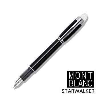 MontBlanc萬寶龍大班樹脂鋼筆(M尖)