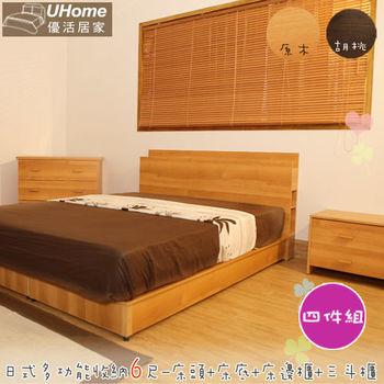 【UHO】日式收納多功能6尺四件組-床頭+床底+床邊櫃+三斗櫃