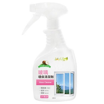 JoyLife 玻璃天然清潔劑500ml