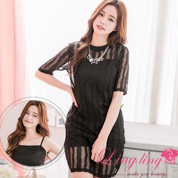 lingling中大尺碼 長版小可愛+網織直粗條紋短袖洋裝(極簡黑)A2287-01