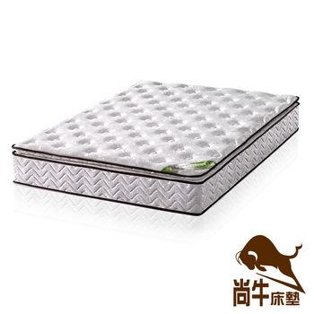 尚牛床墊 正三線乳膠舒柔布硬式彈簧床墊-雙人特大6x7尺