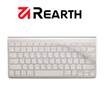 Rearth Apple 蘋果專用鍵盤保護膜