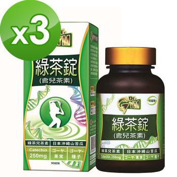 【即期良品】愛之味Dr.Gym綠茶錠(90錠/瓶)3瓶組