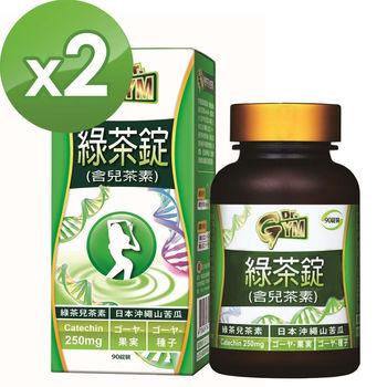 【即期良品】愛之味Dr.Gym綠茶錠(90錠/瓶)2瓶組
