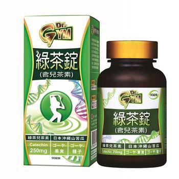 【即期良品】愛之味Dr.Gym綠茶錠(90錠/瓶)