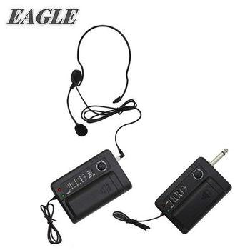 【EAGLE】專業級VHF可調頻腰掛無線麥克風(EWM-V8)
