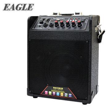 【EAGLE 】行動藍芽肩帶式擴音音箱(ELS-2098B)