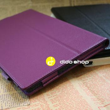 Sony Tablet Z2 10吋 平板電腦 專用保護套(PA099)