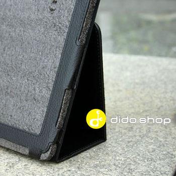 微軟 Surface Pro Pro2 10.6吋 平板專用皮套 (PA060)