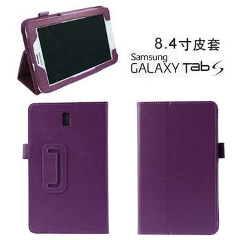 三星 Tab S  8.4 吋 T700 T705 平板專用皮套(PA100)