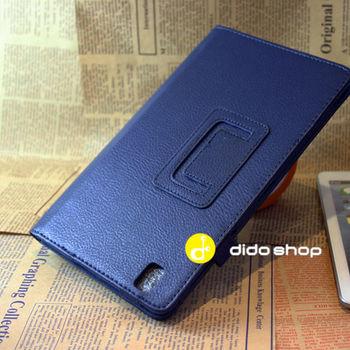 三星 Tab Pro T320 8.4 吋 平板專用皮套 PA088