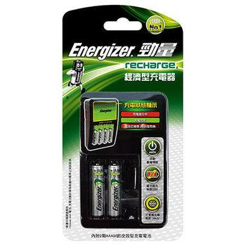 勁量 經濟型充電器(附全效型4號-700mAh x2入)