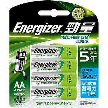 勁量 全效型鎳氫充電電池3號(4入)