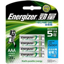 勁量 全效型鎳氫充電電池4號(4入)