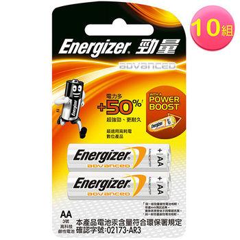 勁量 高科技鹼性電池3號(2入)x10組