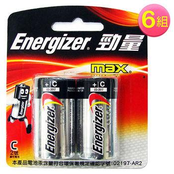勁量 鹼性電池2號(2入)x6組