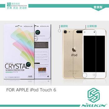 NILLKIN Apple iPod Touch 6 超清防指紋保護貼