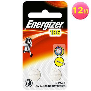 勁量 鈕扣型鋰電池186(LR43)(2入)x12組