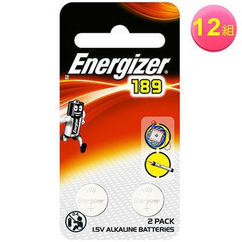 勁量 鈕扣型鋰電池189(LR54)(2入)x12組