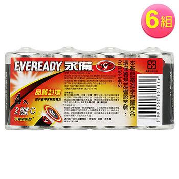 永備 碳鋅電池2號(4入)x6組