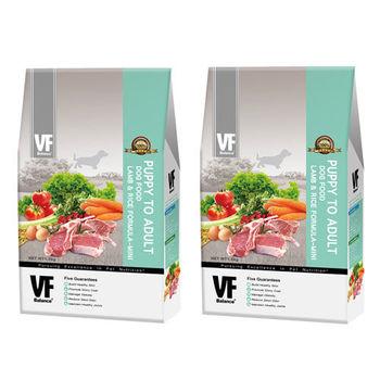 【VF】魏大夫 低敏亮毛(羊肉+米) 配方 小顆粒 狗飼料 1.5公斤 X 2包