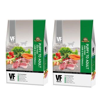 【VF】魏大夫 低敏亮毛(羊肉+米) 配方 狗飼料 1.5公斤 X 2包