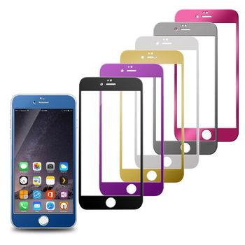 GL03全彩鏡面電鍍 iphone6(4.7吋)鋼化玻璃保護貼(前面貼)