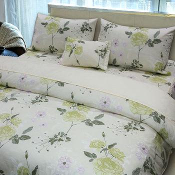 【Victoria】夢幻  純棉雙人床包+枕套三件組