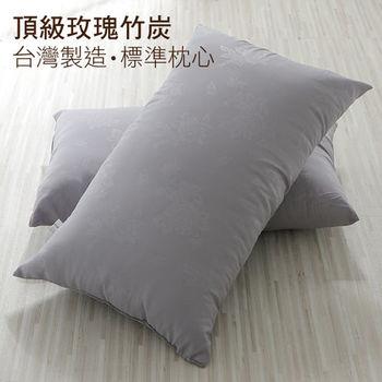 Yummyti 台灣製造頂級玫瑰竹炭枕