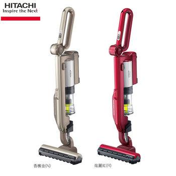 【HITACHI日立】 無線充電式免紙袋直立手持式吸塵器PVSJ500T