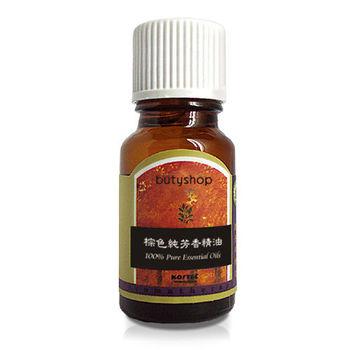 butyshop棕色純芳香精油(10ml)-薑