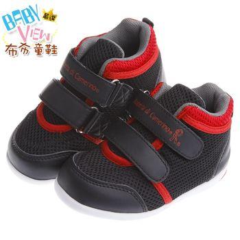 《布布童鞋》Roberta諾貝達尊爵黑色中筒運動鞋(15~19公分)CCM066D