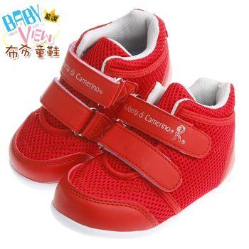 《布布童鞋》Roberta諾貝達酷炫紅色中筒運動鞋(15~19公分)CCN066A
