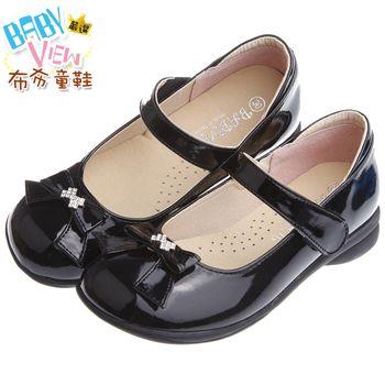 《布布童鞋》典雅淑女風格蝴蝶結鑽飾亮黑色公主鞋(20~24公分)KFP915D