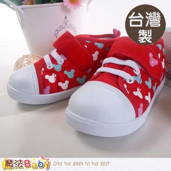 魔法Baby~台灣製迪士尼米奇授權正品女童帆布鞋~sh7780