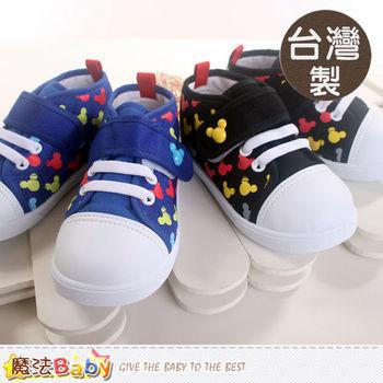 魔法Baby~台灣製迪士尼米奇授權正品男童帆布鞋~sh7773