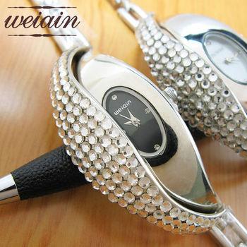 weiQin可開式滿鑽黑白手環錶 手錶