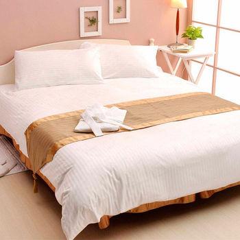 六星級飯店專用純棉四件式被套床單組-雙人