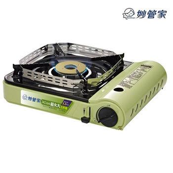 【妙管家】超大火瓦斯爐(X600)