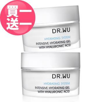 DR.WU 玻尿酸保濕水凝露30ML (買一送一)
