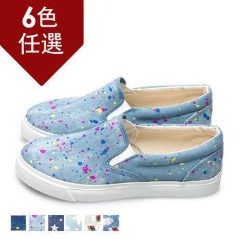 FUFA MIT 街頭時尚懶人鞋 (U61) 點淺藍