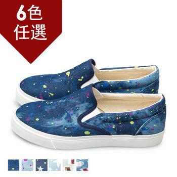 FUFA MIT 街頭時尚懶人鞋 (U61) 點深藍