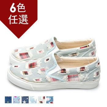 FUFA MIT 街頭時尚懶人鞋 (U61) 格淺藍