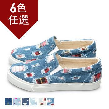 FUFA MIT 街頭時尚懶人鞋 (U61) 格深藍
