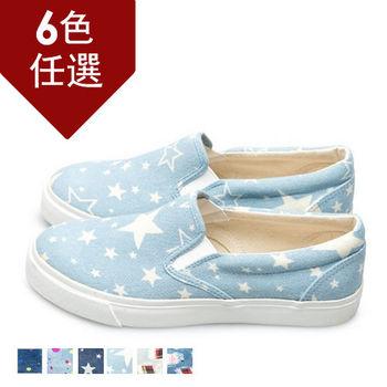 FUFA MIT 街頭時尚懶人鞋 (U61) 星淺藍