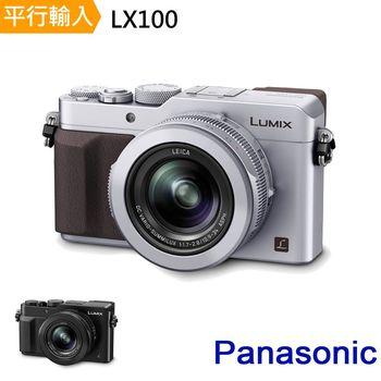 Panasonic DMC-LX100大光圈隨身類單 (平輸中文)~
