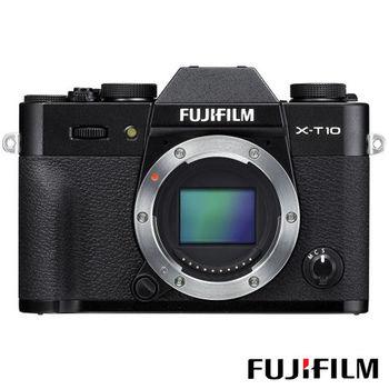 FUJIFILM 富士 X-T10+18-135mm WR 旅遊組 (XT10,恆昶公司貨)