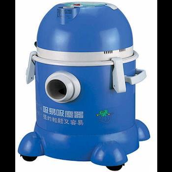 【亞拓】家用乾濕吸塵器 CE-9810